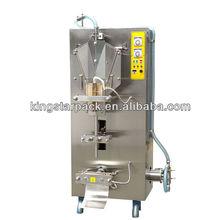 filling sealing machineHP1000L-I 76