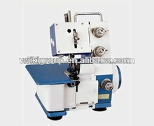 different types household overlock sewing machine FN2-7D-B