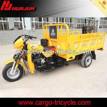 motorized tricycle trike/three wheel motorcycle scooter /reverse trike