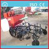 Farm equipment 2CM-2 tractor 3 point potato planter for sale