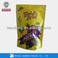 ประเทศจีนอุปทานขนมขบเคี้ยวถุงพลาสติก