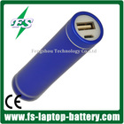 Cheap 2600MaH Gift Mini power bank for Samsung ipad,ipod,nokia, iPhone 5s/5c/5/4s/4,Mp3,Mp4 smartphone mobile Power Bank