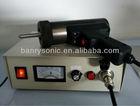 fabric cutting machine for fabric textile ultrasonic fabric cutter