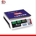 スケールhaoyu、 電子価格のスケールacsシリーズ