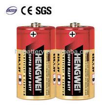 r20p d size super heavy duty battery