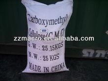 factory offer CMC powder food grade,carboxymethyl cellulose food grade,cas no.:9004-32-4