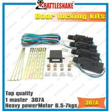 remote control car central control lock heavy power