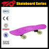 2013 best skateboarding products cheap in aodi in china
