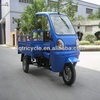150cc blue cargo 3 wheel motor tricycle