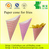 paper craft paper cone with good raw material