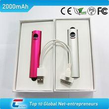 Metal Zinc Alloy 2600mah power bank external battery charger