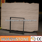 supplier of cream marble slab temple designs for home