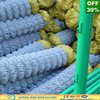 chain wire gate/chain link fence for garden (Manufactory and Exporter)