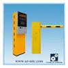 Card swipe entrance machine & Automatic remote control barrier gate