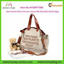 Hot New Korean Retro Canvas Leisure Big Shoulder School Bag Hand Bag Purse Totes HYDWTT986