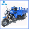 2013 Best Selling 150cc Three Wheel Motorcycle