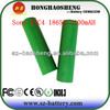 2013 rechargeable new 18650 2100mah 3.7 volt vtc4 for sony 18650 battery cell
