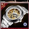 s80011 de alta calidad al por mayor de china cronógrafo reloj automático para el hombre