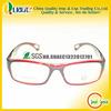 2013 new designer classic latest super light eyewear frame