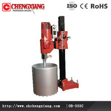 OUBAO drill factory and marble stone cutter, saw machine asphalt OB-355C