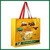 pp woven shopping bag laminated,shopping bags manufacturer,fashion tote woven bag