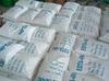 Ethylenediaminetetraacetic acid tetrasodium salt