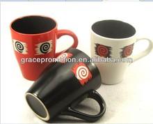 Inside colorful ceramic mug