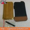 brushed aluminum chrome hard case for iphone 5