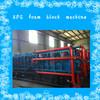 Hot selling PSB semi-automatic styrofoam plates machine