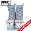 Animal Sex Cute Children Tube Socks