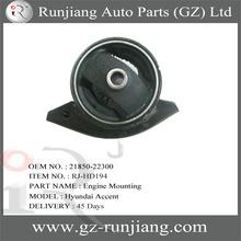 New Sample! Hyundai Accent Engine Mount 21850-22300