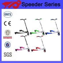 2013 best street speeder scooter for sale in aodi in world