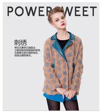 original winter plush stright vintage cotton splicing PU women coat