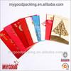High quality design educational memory cards