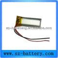 小容量ミニリポ充電式バッテリ6012303.7v150mahリチウム- ポリマー電池のための150mahのrcのヘリコプター電池