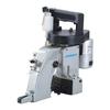 WK26-1A confidence quilting sewing machine head bag closer machine
