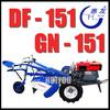Independent Seat Tractor, DF/GN Power Tiller