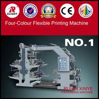 Four color printing machinery /Offset printer/flexo pringing machines