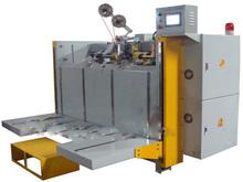 SDJ-3000 Semi-Auto Stitcher machine