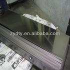 BAOJI ZHONGYUDE-supply Ni 200&Nickel sheet and plate ASTM B162