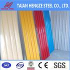 Color steel fence panel -color coating corrugated ppgi steel sheet