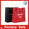 Factory Customized Cheap Non Woven Shopping Bags With Logo/nonwoven tote bag/non-woven gift bag