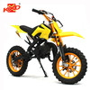 49cc moto