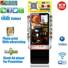 Phone photo print advertising creative promotion product
