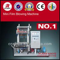 Mini Film Blowing Machine Manufacturer ,Used Mini plastic Film Blowing Machine Set,Mini Extruder Film Blowing Equipment