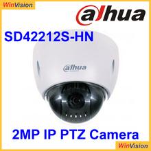 outdoor pan tilt 12X zoom megapixel ip camera 1080p poe onvif2.0