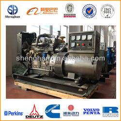 China Manufacturer 60kva generator looking for distributors