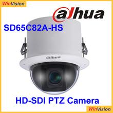 HD-SDI PTZ Camera Dahua SD65C82A-HS Standard HD-SDI high definition digital interface