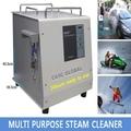 Lavagem de carro a vapor máquina, Máquina de limpeza a vapor para carros, De alta pressão máquina de limpeza a vapor