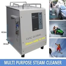 Steam car wash machine,Steam cleaning machine for cars,High pressure steam cleaning machine